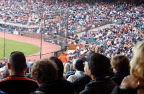 baseball stadium surveillance